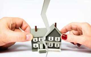 Делится ли дарственный дом при разводе