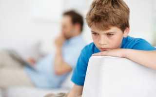 Как влияет развод на психику ребенка