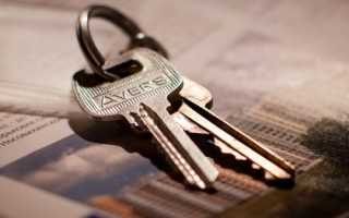 Зачем приватизировать кооперативную квартиру