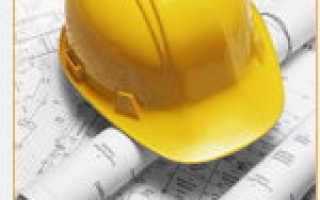 Расторжение договора по инициативе подрядчика