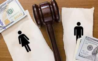Развод и кредит