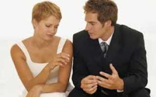 Фиктивный развод последствия