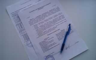 Письмо о заключении договора