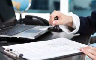 Доверенность заверенная работодателем для судьи