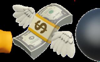 Мдм банк возврат страховки