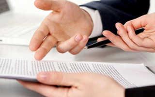 Как обжаловать в суде кредитный договор