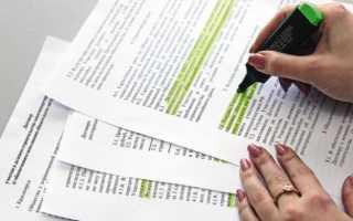 Алименты по трудовому договору