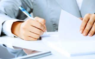 Гарантийное письмо студенту на практику