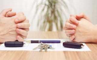 Развод по обоюдному согласию без детей