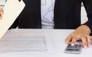 Калькулятор неустойки по договору аренды