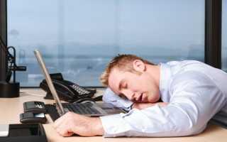 Трудовой кодекс сон на рабочем месте