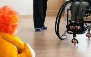 Дополнительный отпуск родителям имеющим детей инвалидов