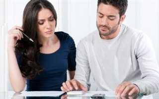 Подали на развод и передумали