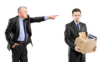 Мотивированное мнение профсоюза при увольнении образец