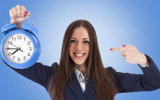 Сколько должна работать женщина по трудовому кодексу