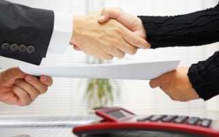 Договор передачи квартиры в собственность граждан образец