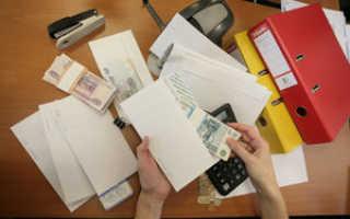Как выбить серую зарплату при увольнении