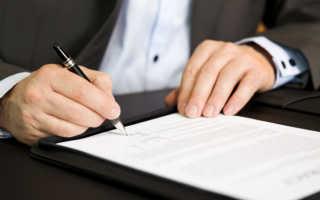 Договор аренды посуточно