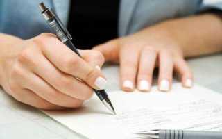 Доверенность на оплату кредита