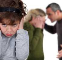 Как проходит процесс развода если есть ребенок