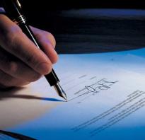 Гарантийный срок в договоре подряда