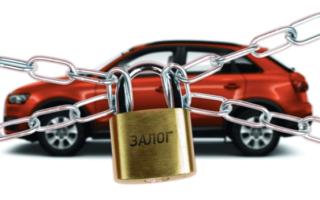Можно ли вернуть автомобиль бывшему владельцу