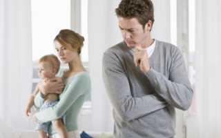 Как отсудить ребенка у мужа при разводе