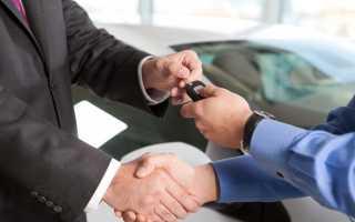 Договор комиссии на реализацию автомобиля