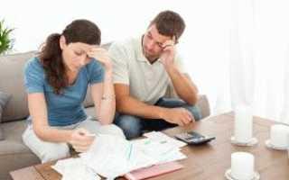 Развод и ипотека и дети