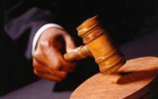 Когда вступает в силу развод через суд