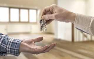 Договор аренды квартиры с залогом