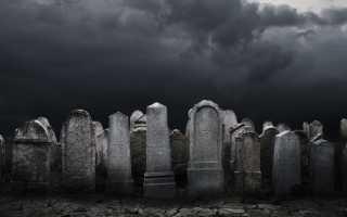 Где выдают свидетельство о смерти