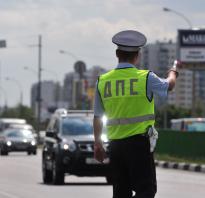 Должен ли водитель предъявлять страховку сотруднику дпс