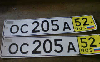 Железные транзитные номера как получить