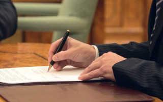 Исковое заявление об отмене договора дарения
