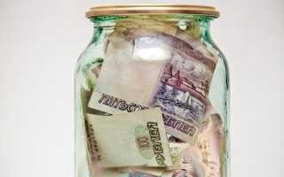Если банк обанкротился как вернуть вклад