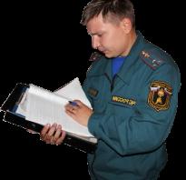 Dogovor vkgo ru