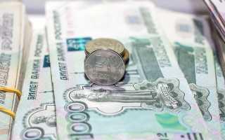 Алименты средние по россии