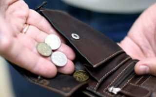 Как обжаловать лишение премии
