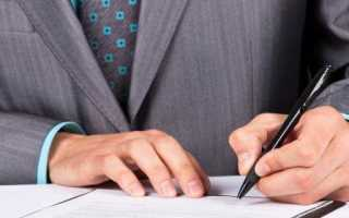 Куда подшивается записка расчет при увольнении