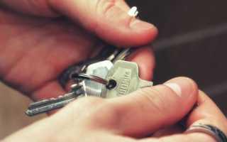 Алгоритм покупки квартиры на вторичном рынке
