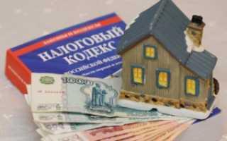 Второй год не приходит налог за квартиру