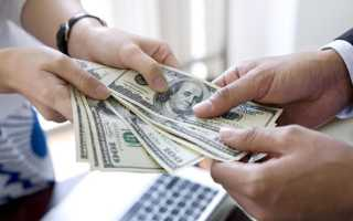 Возврат страховки по кредиту ренессанс