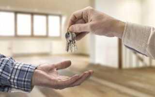 Доверенность на право сдачи квартиры в аренду
