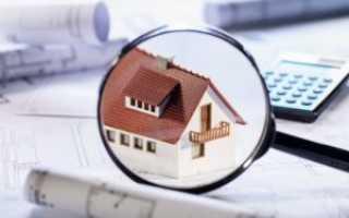 Затратный подход к оценке недвижимости пример