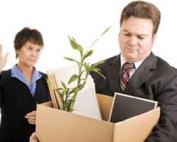 Увольнение при реорганизации в форме присоединения