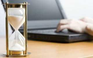 Срочный трудовой договор испытательный срок 2 недели