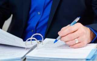 Образец заявление о заключении договора обязательного страхования