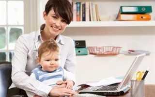 Дают ли декретный отпуск при усыновлении ребенка