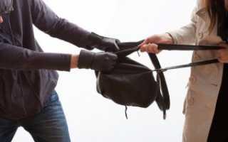 Анализ состава преступления грабеж